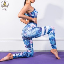 Flower Print Yoga Set 2 PCS Top Leggings Women Fitness Pants Striped Push Up Sports Bra Seamless Workout Leggins