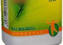 5 Bottles of Tien 100 Pure Ant Supply Produced in 2019