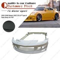 자동차 용품 frp 섬유 유리 bodykit 적합 2002-2008 350z z33 jp type-a 스타일 바디 키트 전면 및 후면 범퍼 사이드 스커트 커버