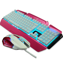 Wired Backlight  Gaming  Metal Luminous Keyboard and Mouse Set Combo USB Multimedia Game Gamer for Computer Desktop PC