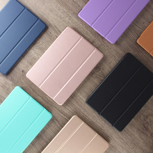 Fashion Case for New iPad 9.7 inch 2017,  Color PU Smart Cover Case Magnet wake up sleep For New iPad 2017 model A182/A1823