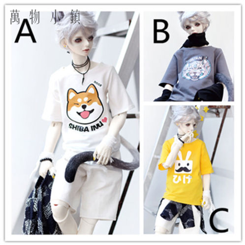 NEW BJD Doll Clothes 1/3 1/4 Uncle MSD Doll Everyday T-shirt A Shiba Inu/B Tiger /C Rabbit new handsome fashion stripe black gray coat pants uncle 1 3 1 4 boy sd10 girl bjd doll sd msd clothes