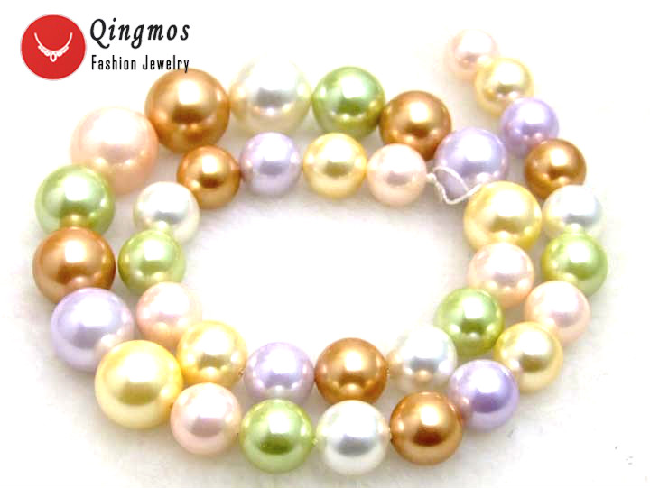 Qingmos 12mm Round Multicolor (Green Pink Gold White) Sea Shell Pearl Beads for Jewelry Making DIY Necklace Bracelet Strand 15
