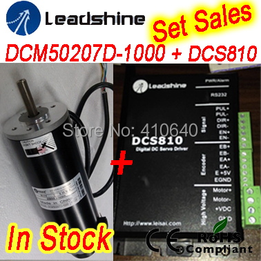 Set Sales Leadshine DCM50207D 120W Servo Motor with DCS810 Servo Drive (80VDC 20A) and RS232 tuning cable 100w new leadshine closed loop system a servo drive hbs507 and 3 phase servo motor 573hbm10 1000 with a cable a set cnc part