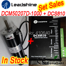 Set Sales Leadshine DCM50207D 120W Servo Motor with DCS810 Servo Drive (80VDC 20A) and RS232 tuning cable