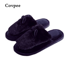 plush winter slippers indoor animal Couple ears rabbit hair cotton drag home shoes comfortable non - slip