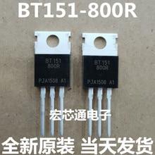 цены на 100pcs/lot BT151-800R BT151 TO-220 IC  в интернет-магазинах