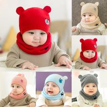 Puseky Hooded Scarf Ear flap Knitted Cap Hats Warm Bear Round Machine Cap Protects Ear Bonnet Baby Cute Winter Caps Scarf Suits(China)