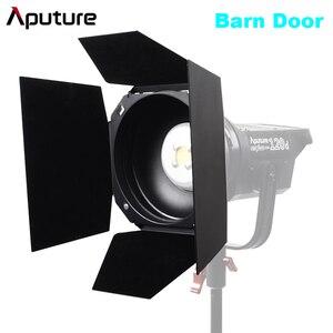 Настенный светильник Aputure Bowen-S, для дверцы амбара, для LS, Cob, 120d, C120t, 120d II, 300D, светильник, 7-дюймовый светильник, инструмент для формирования, св...