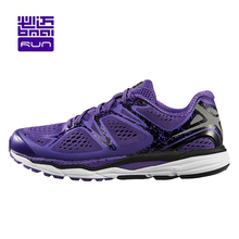 Running Shoes for Women 42KM Marathon Light Lace-up Sneakers Breathable Mesh Men's Athletic Shoes Cushioning Men Sports Outdoor(China)