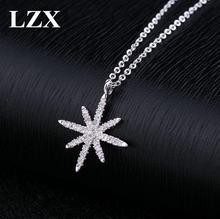 Ожерелье чокер lzx в форме звезды цвет белое золото кубический