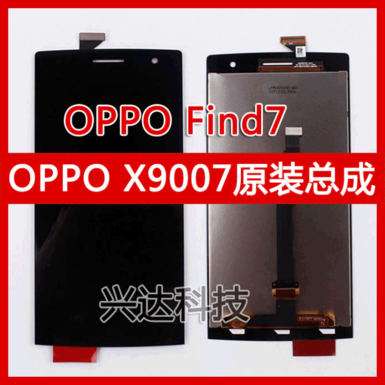 OPPO Find 7 X9007 LCD Display+Touch Screen Panel Replacement parts For Find7 5.5 inch Smart Mobile phone Black Free shipping