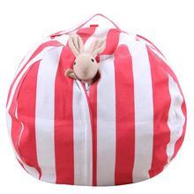 14 20 дюймов в полоску детские плюшевые игрушки для хранения сумка для хранения вещи животных бин игрушки сумки с ручка для переноски