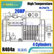 20HP R404a полугерметичных поршневых компрессор с встроенным мотором легко Ремонт механического неисправный, заменив 4NCS-20.2Y