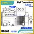 Полугерметичный сабельный компрессор 20HP R404a со встроенным мотором  легко восстанавливает механические неисправности  замена 4NCS-20.2Y