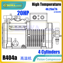 20HP R404a semi-hermetic reciprocating compressor with built-in motor is easy to repair mechanical faulty, replacing 4NCS-20.2Y