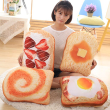 1PCS Simulation Bread Toy Plush Filled Soft Dessert Pillow Office Napping Girl Creative Birthday Gift