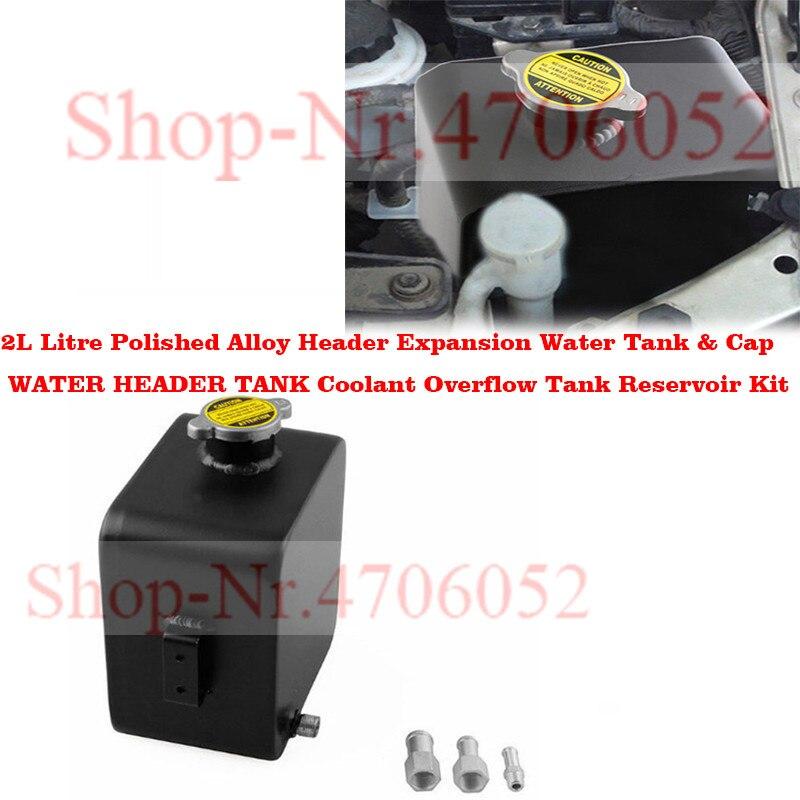 Réservoir d'eau d'expansion d'en-tête d'alliage poli de 2.5L litres et Kit de réservoir de réservoir de débordement de liquide de refroidissement