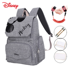Disney Baby Organizer Backpack Wickeltasche Diaper Bags Maman Mochilas Maternales Mickey Mag Sac Bolsa Bag For Mommy Mom