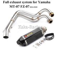 Popular Yamaha Mt07 Exhaust-Buy Cheap Yamaha Mt07 Exhaust