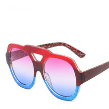 Style Will Frame Sunglasses Trend Personality Two-tone Twinkle Sun Glasses