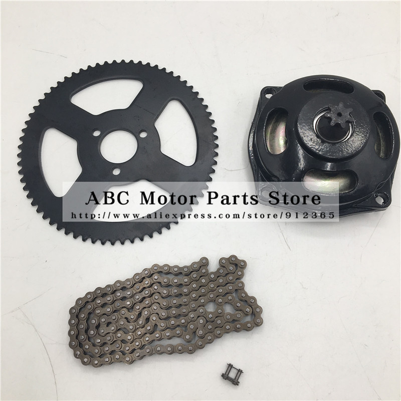 Mini Moto 47cc 49cc Drive System 25H Chain with Gear Box And Rear Sprocket 7T Fit 49cc Mini Pocket Bike 11t reduction gear box dual sprocket single sprocket for 47cc
