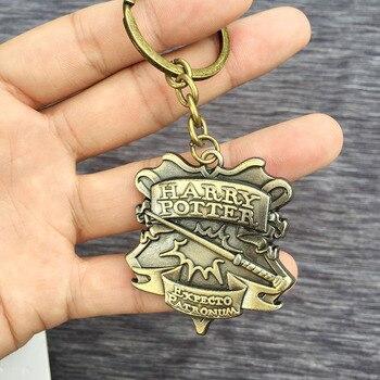 Брелок гарри поттер с изображением волшебной палочки