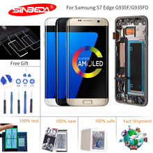 2 Pcs/Lot Sinbeda Super Amoled For SAMSUNG GALAXY S7 Edge LCD Display Touch Screen Digitizer With Frame for