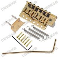 QHX left hand gold guitar bridge 6 Strings Electric Guitar Parts Musical instruments guitar accessories