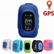 b1cfc782f53d Reloj inteligente para niños GPS reloj para niños tarjeta Sim LED reloj  inteligente para bebés SOS