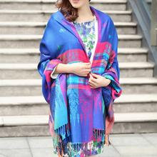 New Arrival High Quality 70*190cm Jacquard Winter Kashmir Scarf