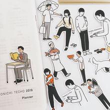 36-50 pçs japonês bonito dos desenhos animados comic ilustração decoração papelaria adesivo diy planejador diário scrapbooking kawaii etiqueta adesivos