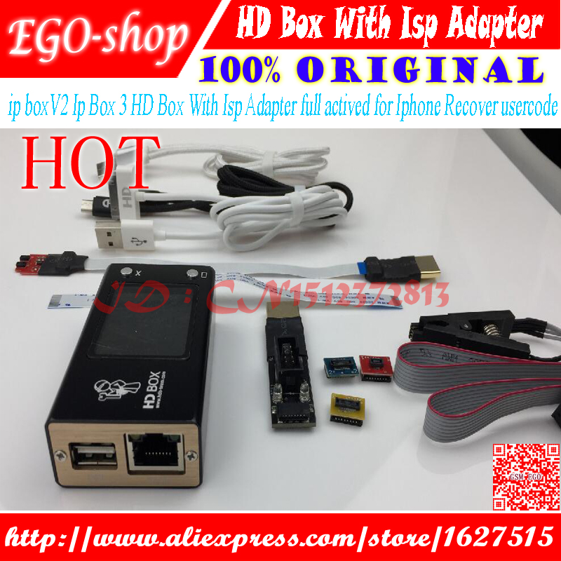 Gsmjustoncct HD Box With ISP  FULL ACTIVATED (for Android,for Iphone EFI & Mac ICloud )