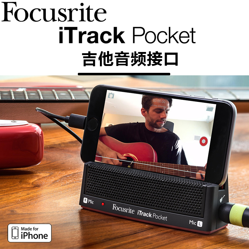 Focusrite iTrack pocket portable pocket guitar audio interface sound card within microphone for iphone