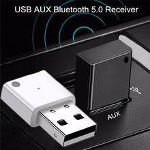 Автомобильный комплект USB AUX Bluetooth 5,0, беспроводной аудиоприемник, usb-адаптер для автомобильного радио, MP3-плеера, беспроводной Mouss, без разъема 3,5 мм