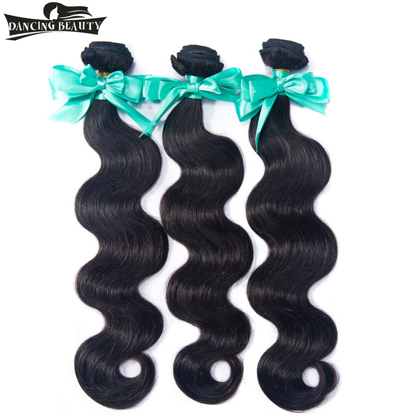DANCING BEAUTY Pre-Colored 3 Bundles Brazilian Hair Non Remy Body Wave Weave Human Hair Extensions Natural Color 8-26