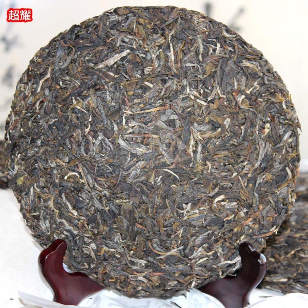 Tea trees font b health b font font b care b font Puer tea pure material