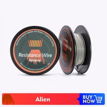 Volcanee Alien Clapton Wire Resistance Wire Heating Coil 5m Length for RTA RDA RDTA Electronic Cigarette Atomizer Coils DIY(China)