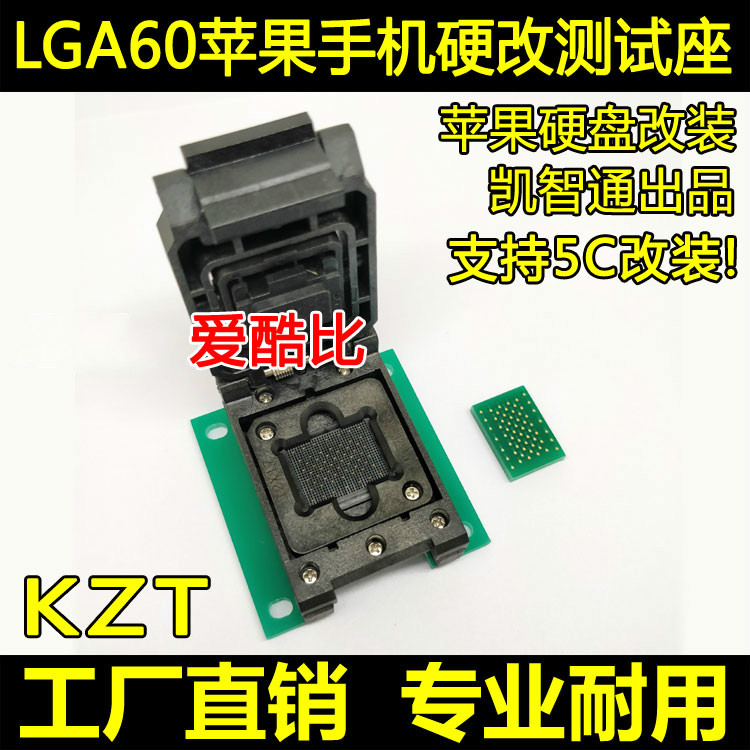 New Apple LGA60 Test Stand Welded Non Fly Line Brush Machine Hard to Change UDID Serial Number WIFI Seat.New Apple LGA60 Test Stand Welded Non Fly Line Brush Machine Hard to Change UDID Serial Number WIFI Seat.