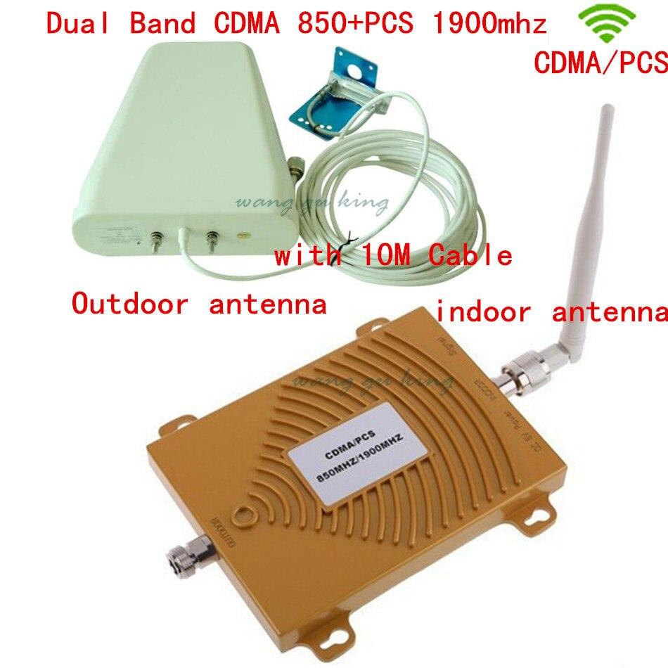 Full Set Dual Band 65dbi CDMA 850MHz + PCS 1900Mhz Mobile Phone Signal Repeater CDMA PCS Booster Amplifier +Antenna+Cable