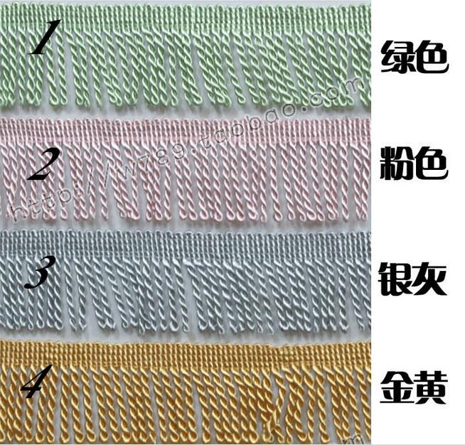 11Meters Dense Curtain, Sofa, Textile Cloth Materials Decorative Loop Fringe/ Tassel Trimming 6cm Textiles 14Colors