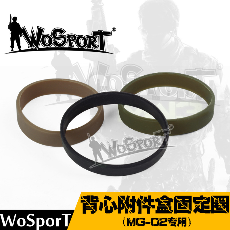 Tactical Fixed Ring for Vest Accessories Boxes Bag Tape Outdoor MG-02 Mag Pouch Pure Silicone Tape Band image