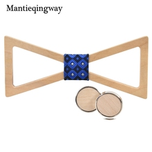 Mantieqingway New Arrivals Wood Bowtie Set For Men 2*2cm Cufflink Wooden Bowkont Suits Mens Wedding Accessories Cravatte Gifts