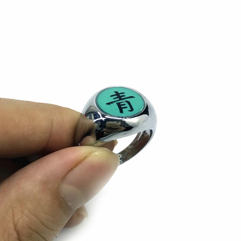 火影忍者晓组织戒指 (5)