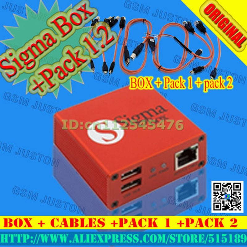 Sigma box+pack1+pack2-gsm juston-a2