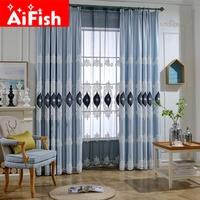 Pink Jacquard High Grade Organza Curtains Tulle For Bedroom European Blue Velvet Window Shade Curtains For