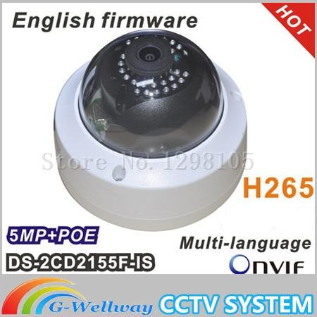Cctv Camaras De Seguridad 2016 New Model Ds-2cd2155f-is 5mp For Audio Alarm I/o Interface Dome Cctv Camera Poe Ip H265 change up intermediate teachers pack 1 audio cd 1 cd rom test maker