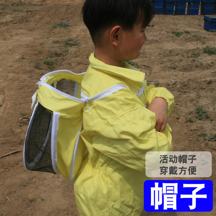 A children's anti bee suit anti bee suit Jumpsuit clothing protective clothing bees beekeeping attractions to visit the dome