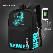 цена Senkey &Style Student Backpack Anime Luminous USB Charge Laptop Computer Bagpack For Teenager Anti-theft Boys School Bag plecak онлайн в 2017 году
