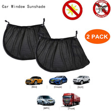 2 Pack Car Sun Shade UV Protection Car Curtain Car Window Sunshade Side Window Mesh Sun Visor Summer Protection Window Film